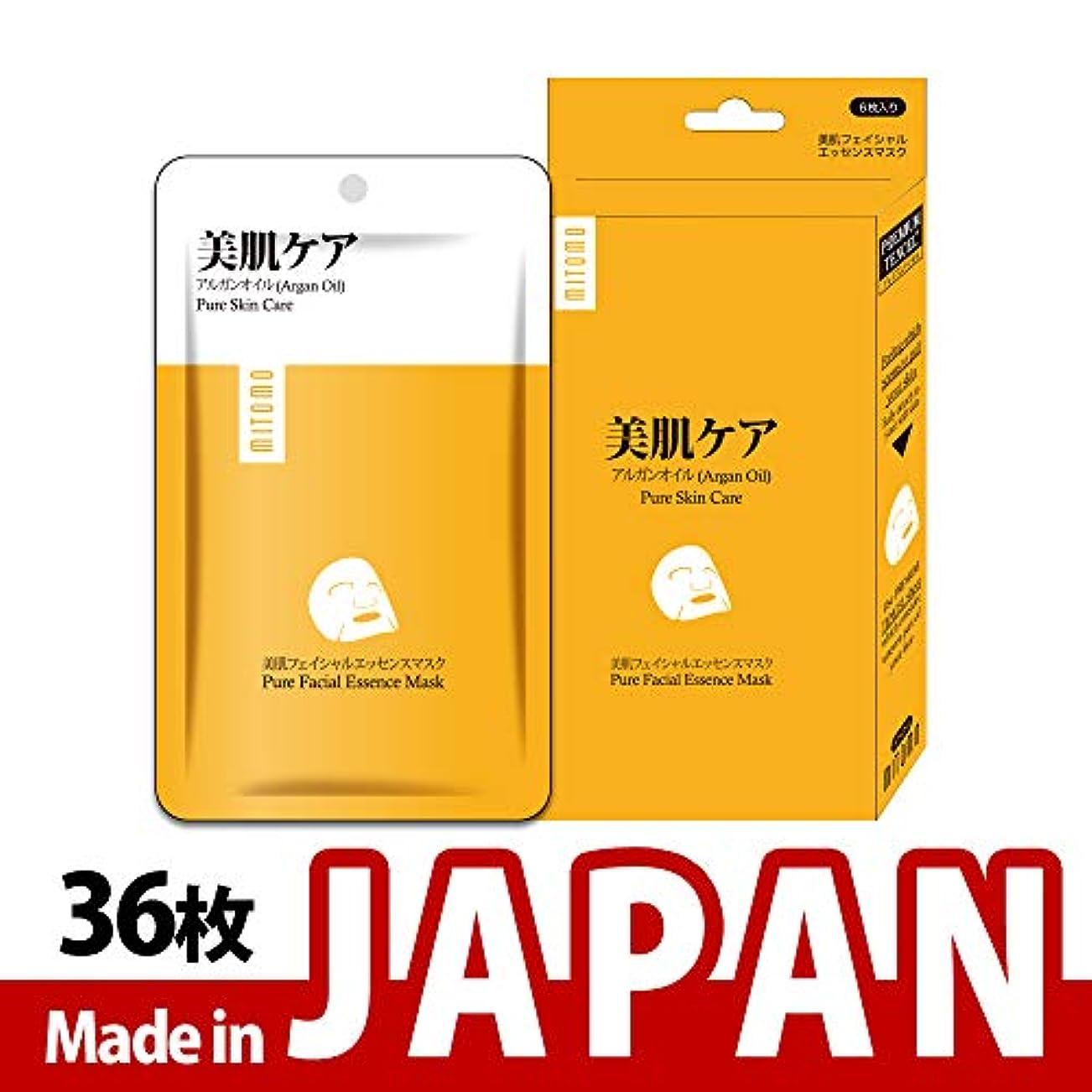 ソーセージ椅子驚くばかり【HS002-A-5】MITOMO日本製シートマスク/6枚入り/36枚/美容液/マスクパック/送料無料