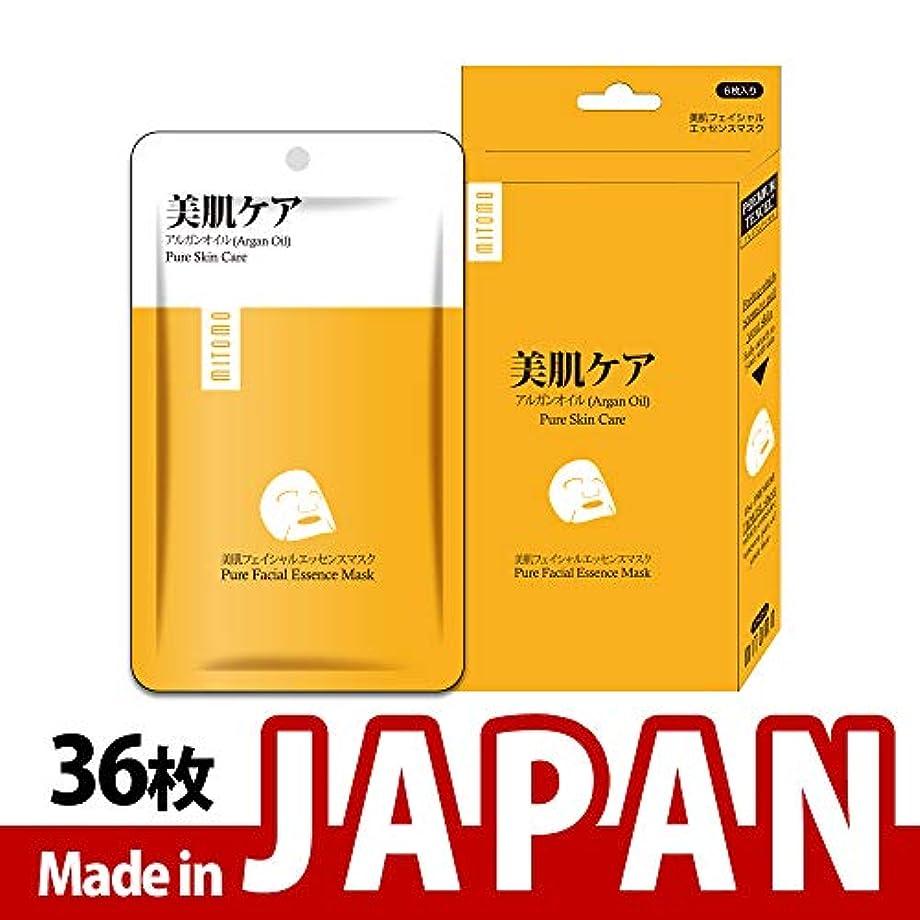 してはいけません軍艦ぐったり【HS002-A-5】MITOMO日本製シートマスク/6枚入り/36枚/美容液/マスクパック/送料無料