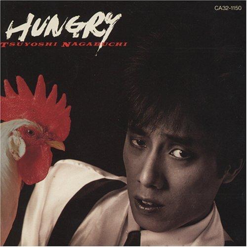 HUNGRY (24bit リマスタリングシリーズ)