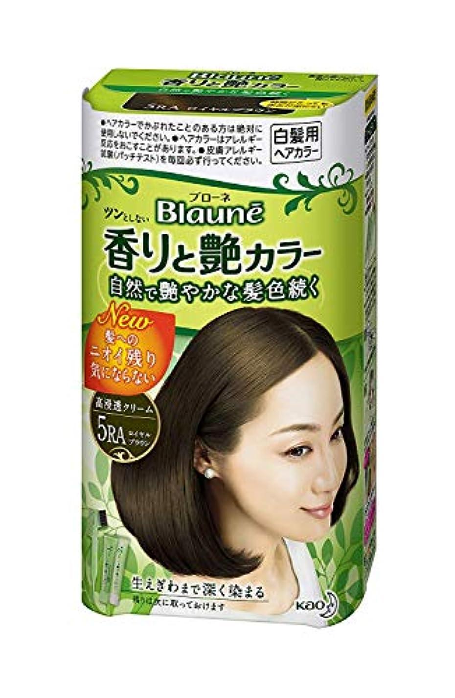 バーター持続的プロフェッショナル【花王】ブローネ香りと艶カラークリーム 5RA 80g ×10個セット