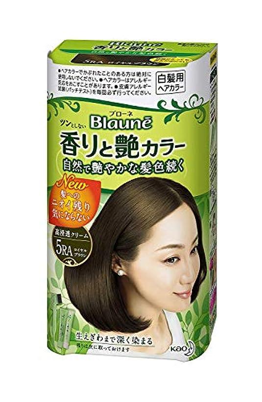 にブラインド大脳【花王】ブローネ香りと艶カラークリーム 5RA 80g ×20個セット