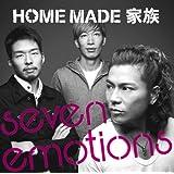 seven emotions(初回生産限定盤)(DVD付)