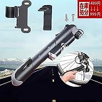 空気入れ 自転車 ミニフロアポンプ携帯用 携帯空気入れ ミニフロアポンプ 携帯ポンプ 仏式・米式バルブ対応 軽量 (1点)