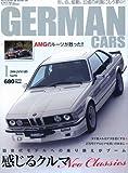GERMAN CARS (ジャーマン カーズ) 2010年 01月号 [雑誌]