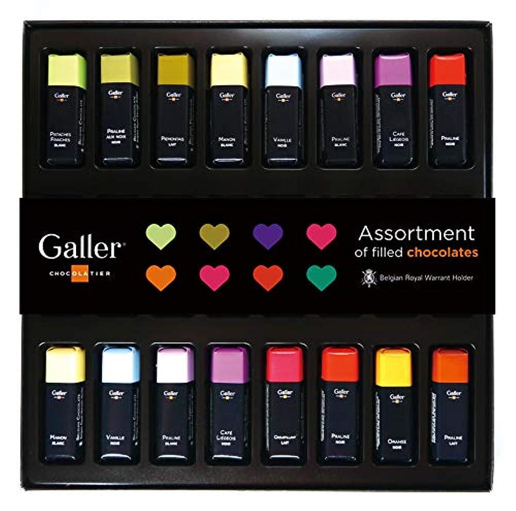 傾向があります平均好色なガレー Galler ミニバーギフトボックス 24本入 1箱