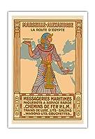マルセイユ - アレクサンドリア - エジプトのルート - パリ・リヨン・メディテラネ鉄道(PLM) - 海上宅配便 - ビンテージな鉄道旅行のポスター によって作成された J.ダビエル c.1927 - アートポスター - 76cm x 112cm