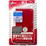 CYBER ・ プレミアムプロテクトカバー (New 3DS LL用) クリアレッド