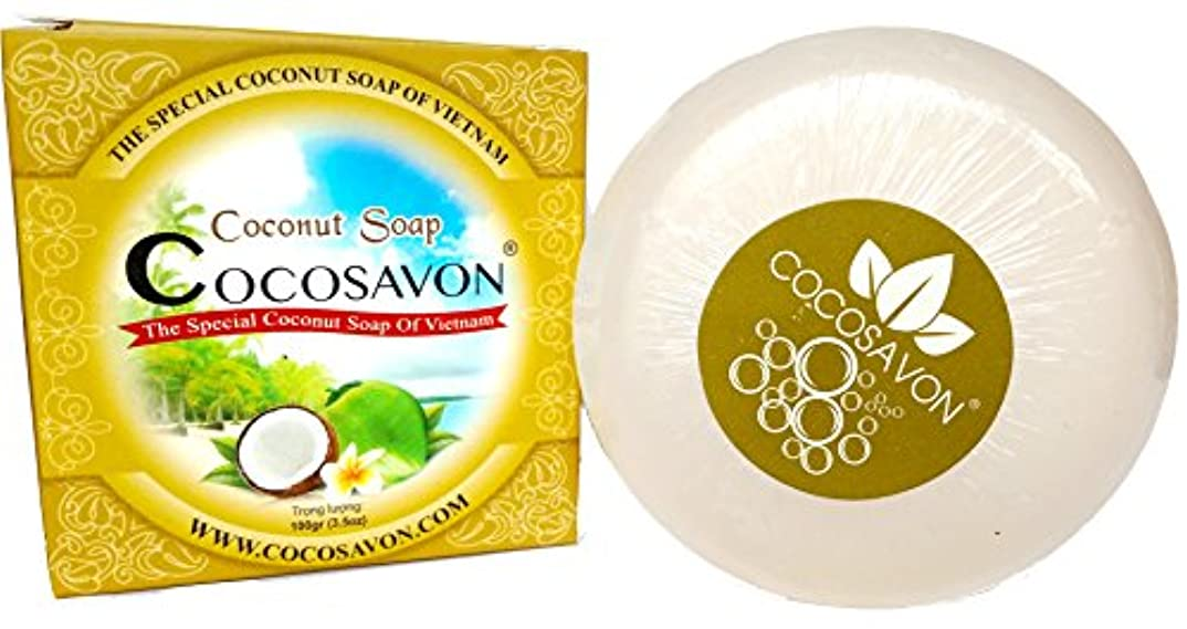 ディスコ首尾一貫した劇的ココナッツ石鹸100%天然成分、乾燥肌、敏感肌、脂性肌にもお勧めです。毛穴の詰まりの予防や改善