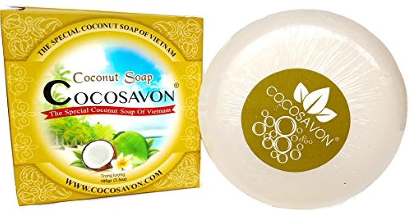 請う古代払い戻しココナッツ石鹸100%天然成分、乾燥肌、敏感肌、脂性肌にもお勧めです。毛穴の詰まりの予防や改善