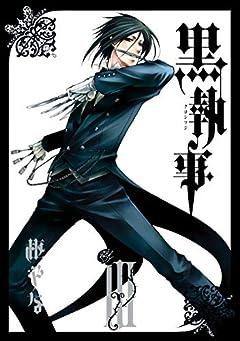 黒執事 3巻 (デジタル版Gファンタジーコミックス)