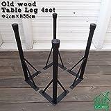 棚板に簡単設置でオリジナルのテーブルが作れる♪ テーブル用 脚 35 91250018