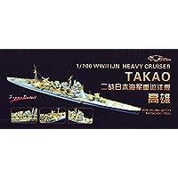 1/700 日本海軍重巡 高雄 ディティールセット(フジミ用)