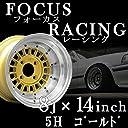 フォーカスレーシング 14インチ アルミホイール 8J -13 114.3 5H GOLD 新品2本セット 「ゴールド 旧車 FOCUS RACING 5穴 ハコスカ ケンメリ」 「送料無料」