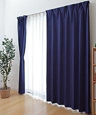 洗える ワッフル生地 ドレープカーテン 「カスタム」 【IT】【tm-P】ネイビー(#9810334) サイズ:幅100×丈178cm 2枚組