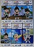 ドラゴンボール Z ワールドコレクタブルフィギュア vol.0 全6種セット