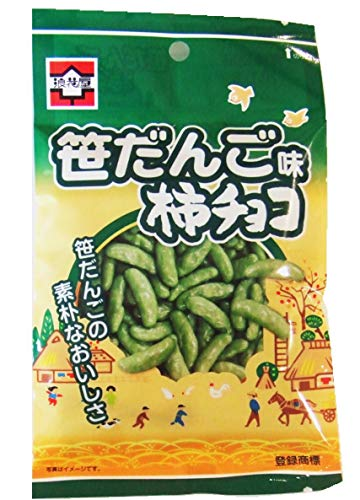 【元祖浪花屋の笹だんご味柿チョコ 65g】