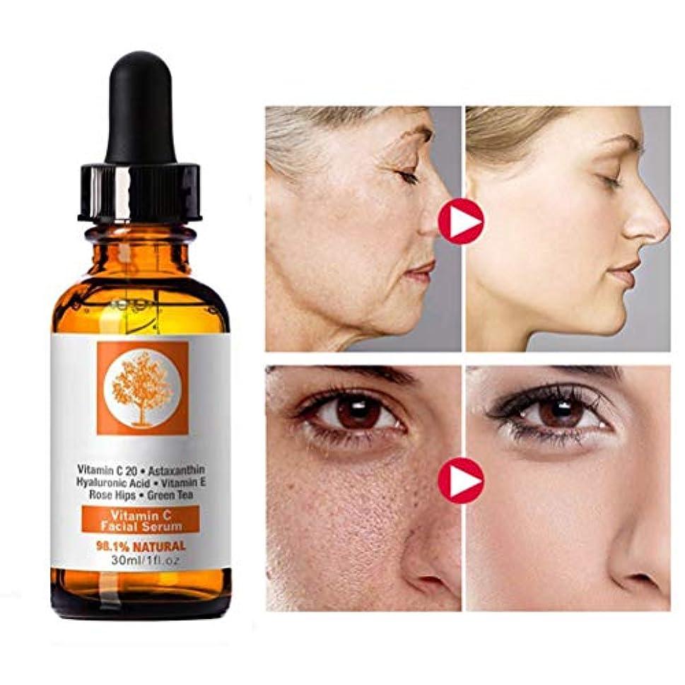 副鼻料理をするBSMEAN ビタミンCフェイスセラム、アンチエイジングアンチリンクルフェイシャルセラム、ダークスポットとニキビ跡を明るくして明るくし、コラーゲンを復元して後押しします