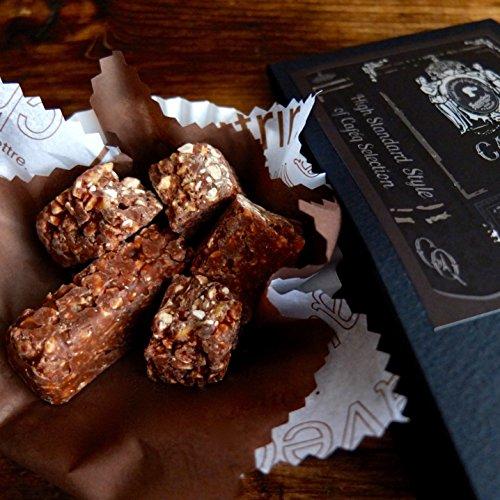 クラシカル 黒 プチボックス カフェック cafe,q-tokyo アーモンド コーン クランチ ミルクチョコレート/チョコレート チョコバー