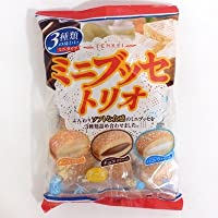 天恵製菓  ミニブッセトリオ  140g
