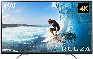 東芝 49V型 4K対応 液晶テレビ レグザ 2番組同時録画 W録対応 49C310X