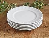 5枚セット【白い食器】花のフォルム われにくい強化磁器 TIARA ティアラピュアホワイト フリル ケーキ皿 サラダプレート19cm