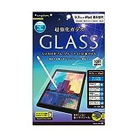 Simplism ( シンプリズム ) iPad 6th/5th/Pro 9.7/Air 2/Air ブルーライト低減 液晶保護強化ガラス 光沢 TR-IPD189-GL-BCCC