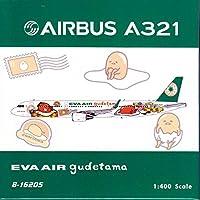 "phx1585PhoenixモデルEva Air Airbus a3201: 400REG # b-16205"" Gudetama "" ( pre-painted /構築済み)"