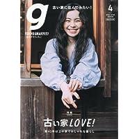 Tokyo graffti(トウキョウグラフィティ) 2018年 04 月号 [雑誌]