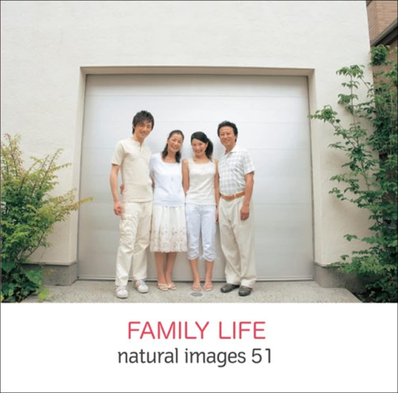稚魚ホイットニー質量natural images Vol.51 FAMILY LIFE