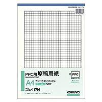 コクヨ PPC用原稿用紙 A4縦7mm方眼 ブルー刷り 50枚 コヒ-117N Japan