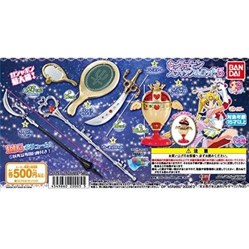 美少女戦士セーラームーン スティック&ロッド5 [全5種セット(フルコンプ)]