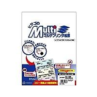 (まとめ買い) ヒサゴ マルチプリンタ帳票 A4 白紙 2面 折ミシン入 100枚入 BP2098 【×3】