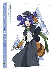 装神少女まとい 3 (特装限定版) [Blu-ray]