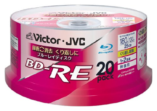 ビクター 映像用ブルーレイディスク くり返し録画用 25GB 2速 保護コート ハードコート  ワイドホワイトプリンタブル スピンドル 20枚 台湾製 BV-E130S20W
