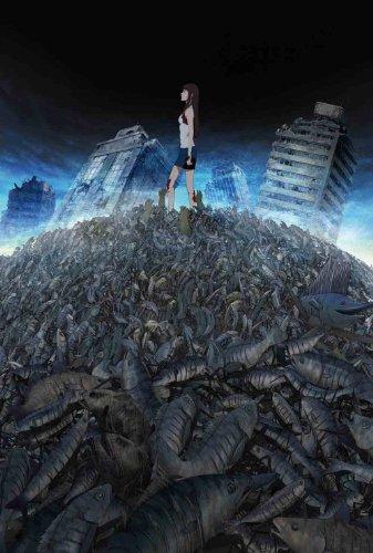 アニメ文庫 ギョ [Blu-ray]