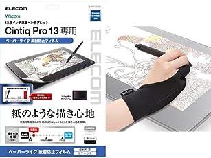 [2本指グローブ_誤動作防止機能付Lサイズセット ]エレコム ワコム ペンタブレット Cintiq Pro 13用 フィルム ペーパーライク 反射防止 13.3インチ 【日本製】 TB-WCP13FLAPL