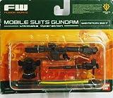 FW ガンダムアルティメットオペレーション ウェポンセット ジオン軍セット(ザクII) 単品 食玩 フィギュア BANDAI