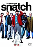 スナッチ (1枚組) [DVD] 画像