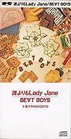 誰よりもLady Jane