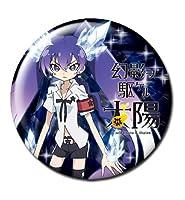 幻影ヲ駆ケル太陽 缶バッチ B