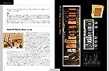 真空管ギター・アンプ実用バイブル ベスト・サウンドを手に入れるために 歴史と仕組み、選び方と作り方 画像
