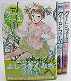 クーロン フィーユ コミック 1-3巻セット (週刊少年マガジンKC)