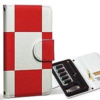 スマコレ ploom TECH プルームテック 専用 レザーケース 手帳型 タバコ ケース カバー 合皮 ケース カバー 収納 プルームケース デザイン 革 チェック・ボーダー 市松模様 和風 和柄 005761
