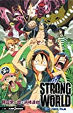 ONE PIECE FILM STRONG WORLD (JUMP j BOOKS)