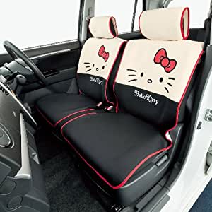 BONFORM ( ボンフォーム ) 軽 普通車用シートカバーエプロンタイプ Hello kitty ハローキティフェィス フロント2枚 ブラック 4063-52BK