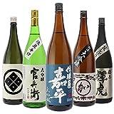衝撃の51%オフ 日本酒の最高峰 バイヤー渾身の大吟醸1.8L 5本セット