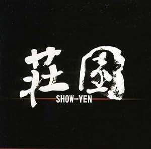 Show-Yen