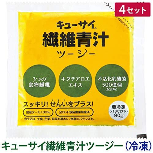 キューサイ 繊維青汁ツージー/冷凍タイプ(90g×7袋)×4セット