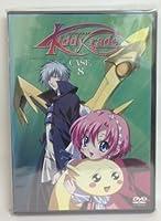 キディ・グレイド CASE8(通常版) [DVD]