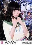 【中井りか】 公式生写真 AKB48 ハイテンション 劇場盤 選抜Ver.